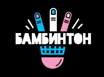 Сайт группы «Бамбинтон»